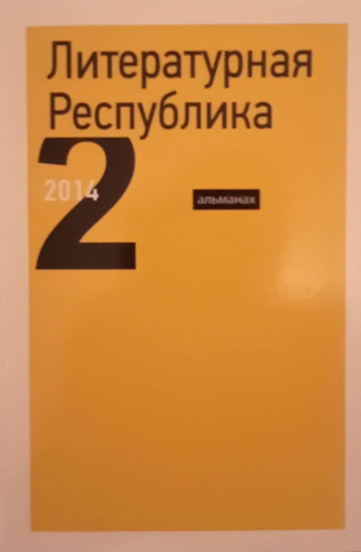lr_14.jpg